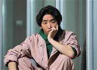 俳優・柄本時生さんが結婚