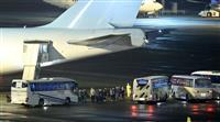 【動画】クルーズ船の米国人帰国へ 感染した44人は日本に残って治療