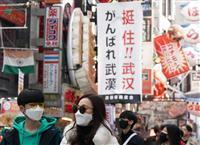 GDP5期ぶりマイナス 関西経済、中国人客の減少が追い打ち 新型肺炎で回復シナリオ見え…