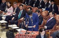 安倍首相が自身のやじを謝罪 「今後は厳に慎む」