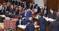 政府、CMで新型肺炎の注意喚起へ 安倍首相「不安解消に全力」