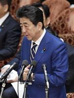 米のチャーター機派遣は「日本の負担軽減も勘案」 安倍首相