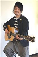 中山美穂の歌手活動再開支えたプロデューサー高田漣 2人の「化学反応」に注目