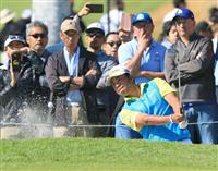 松山英樹5位、アダム・スコットが14勝目 米男子ゴルフ