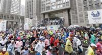 東京マラソン 一般参加者は出走取りやめ 代表選考会兼ねるエリートと車いすの部で実施