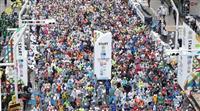 参加料は返金されず 東京マラソン、一般参加者の出走取りやめ発表