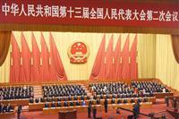 中国、全人代の開催延期へ 新型肺炎の感染拡大で