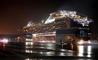 香港、隔離施設不足で悲鳴 クルーズ船乗客は20日帰還