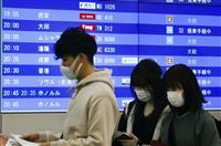 新型肺炎、関空の中国便は8割減に