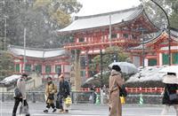 西、東日本で大雪の恐れ 低気圧発達、強い寒気