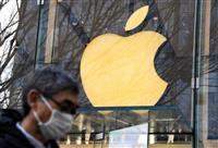 アップル失速、日本のメーカーにも大打撃の懸念