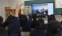 英語で「どこの国?」 スカイプで比学生と交流 滋賀の中学生