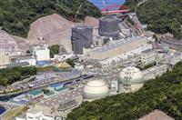 高浜原発3号機の伝熱管損傷か 関電、2本に信号