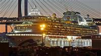 河野防衛相、新型肺炎支援の自衛隊員を激励 横浜停泊のクルーズ船