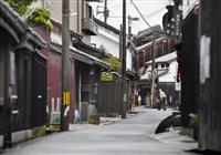 新型肺炎 和歌山県が中国人観光客の立ち寄り先調査 院内感染以外の感染可能性受け