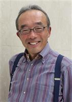 """""""かけ算""""思考で 教育改革実践家・藤原和博さんが語る「100万人の1人」になる方法"""