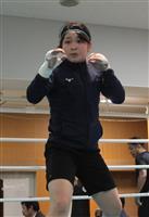 【いざ!東京五輪】予選延期もなんの! 日本勢初の五輪切符狙う女子ボクサー5人