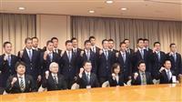 仙台育英、宮城県庁を訪問 選抜甲子園での躍動誓う
