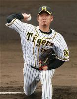 阪神は西勇輝が開幕投手 矢野監督が明言
