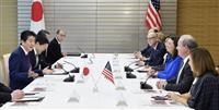 首相、日米同盟の意義強調「世界で大きな役割担う」