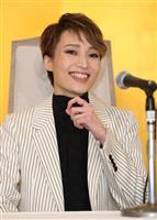 【宝塚歌劇】雪組トップ、望海風斗さん退団会見「目指していた頃の自分に『ありがとう。幸せ…