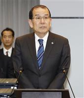国民の期待に応える検察に 長官会同で稲田総長