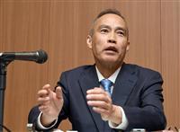 日本郵便の衣川社長 「風通しに課題」