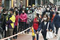 香港で2人目の死者 新型肺炎、感染確認は62人