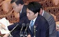 再生エネ「日本はまじめすぎ」 小泉環境相「野心的目標を」