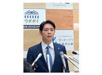北海道4例目の感染確認 60代の日本人男性