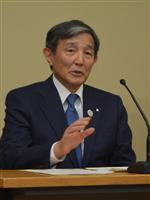 新型肺炎 個人情報保護、中傷防止徹底を 和歌山県教委が通知