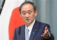 菅長官、対策本部欠席「公務や用務あれば、やむを得ない」