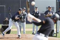 ヤンキース田中が打者に投球 レイズ筒香がキャンプイン