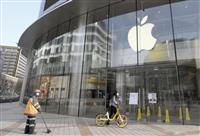 NY株続落、165ドル安 下方修正のアップル売られる