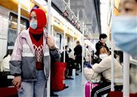 ロシアが中国人の入国禁止 新型肺炎拡大で首相が政令