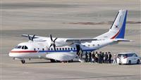 韓国大統領専用機でクルーズ船乗客が帰国、隔離生活へ