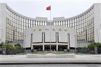 中国、3カ月ぶり利下げ 新型肺炎…企業へ融資促す
