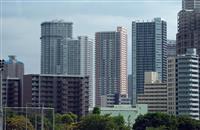 マンション発売戸数、43年ぶり低水準 昨年、価格は最高更新