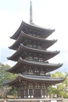 興福寺五重塔、120年ぶり修理へ 2年度から調査開始