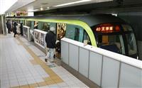 「マスクしろ」乗客が口論 非常通報で地下鉄停車