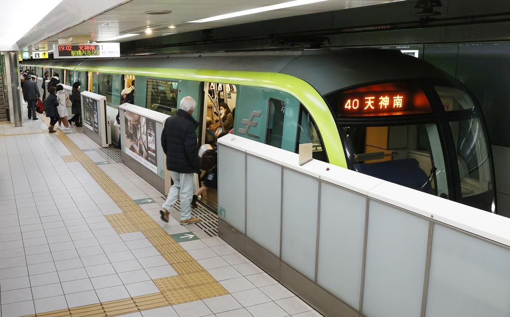 マスクしろ」乗客が口論 非常通報で地下鉄停車 - 産経ニュース