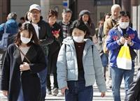 「マスクしろ」乗客が口論 非常通報で地下鉄停車 福岡