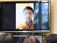 【ノーカット動画】クルーズ船の告発動画投稿「役割果たした」 神戸大岩田教授が会見