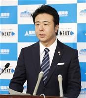 福岡で60代男性の感染確認 九州初、海外渡航歴なし