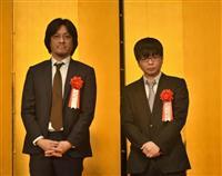 「怠け者…背中叩いて」「過去生きた人々に感謝」 芥川・直木賞贈呈式