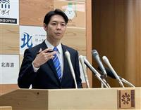 北海道4例目は七飯町議 町長が濃厚接触者に