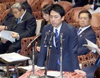 小泉環境相答弁は「ふまじめ、不誠実」 国民・大塚参院会長が批判