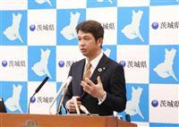 茨城県当初予算案、過去最大規模の1兆1632億円