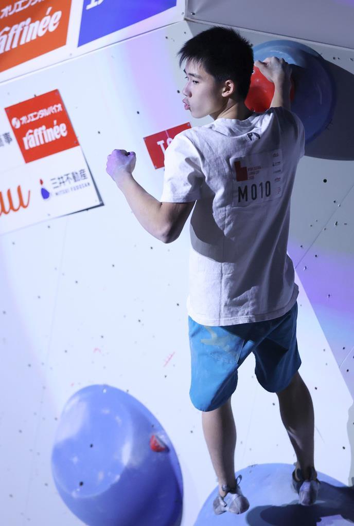 スポーツクライミングのボルダリング・ジャパンカップで4位に入った川又玲瑛