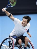 国枝選手ら参加予定…千葉・柏のテニスイベント中止